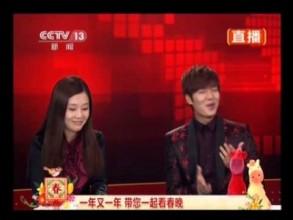 Lee Min Ho Cantando en la Gala del Año Nuevo Lunar Chino